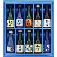 オススメ厳選地酒のぜいたくセット! 日本全国 地酒こだわり飲み比べ(サンキューサンキュー)ギフト箱セット 180ml21510本 日本酒