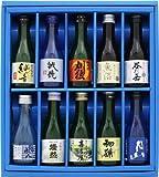 オススメ厳選地酒のぜいたくセット! 日本全国 地酒こだわり飲み比べギフト箱セット 180ml×10本 日本酒