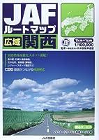 JAFルートマップ広域関西