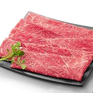 神内和牛あか すき焼き 焼き肉 肩薄切り 200g × 2パック
