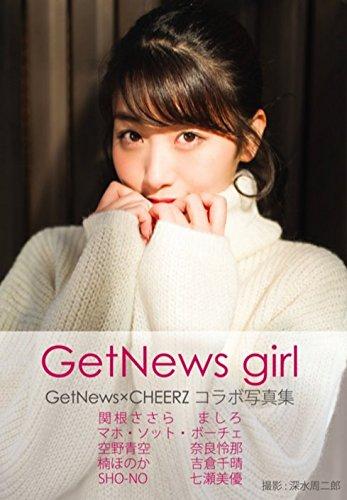 GetNews Girl