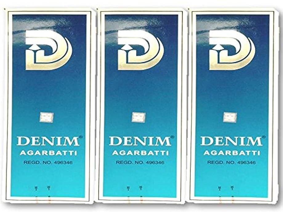 再生特許プラスチックSHASHI(シャシ)/スティックお香/六角香/ヘキサパック(18箱)3ケースセット (デニム)