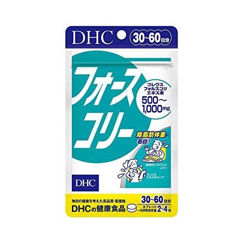 DHC フォースコリー 30日分 B004BRU0NK 1枚目