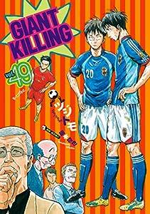 GIANT KILLING 49巻 表紙画像