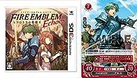 3DS ファイアーエムブレム Echoes もうひとりの英雄王 【早期購入特典】「TCGファイアーエムブレム0(サイファ)」 限定カード1枚 同梱