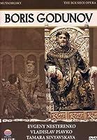 Boris Godunov [DVD] [Import]