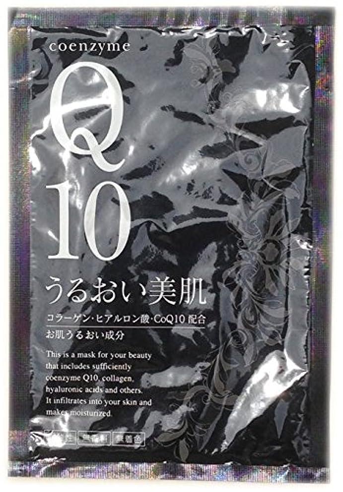 合成たくさんのフィードバックフェイシャルマスク CoQ10 うるおい美肌