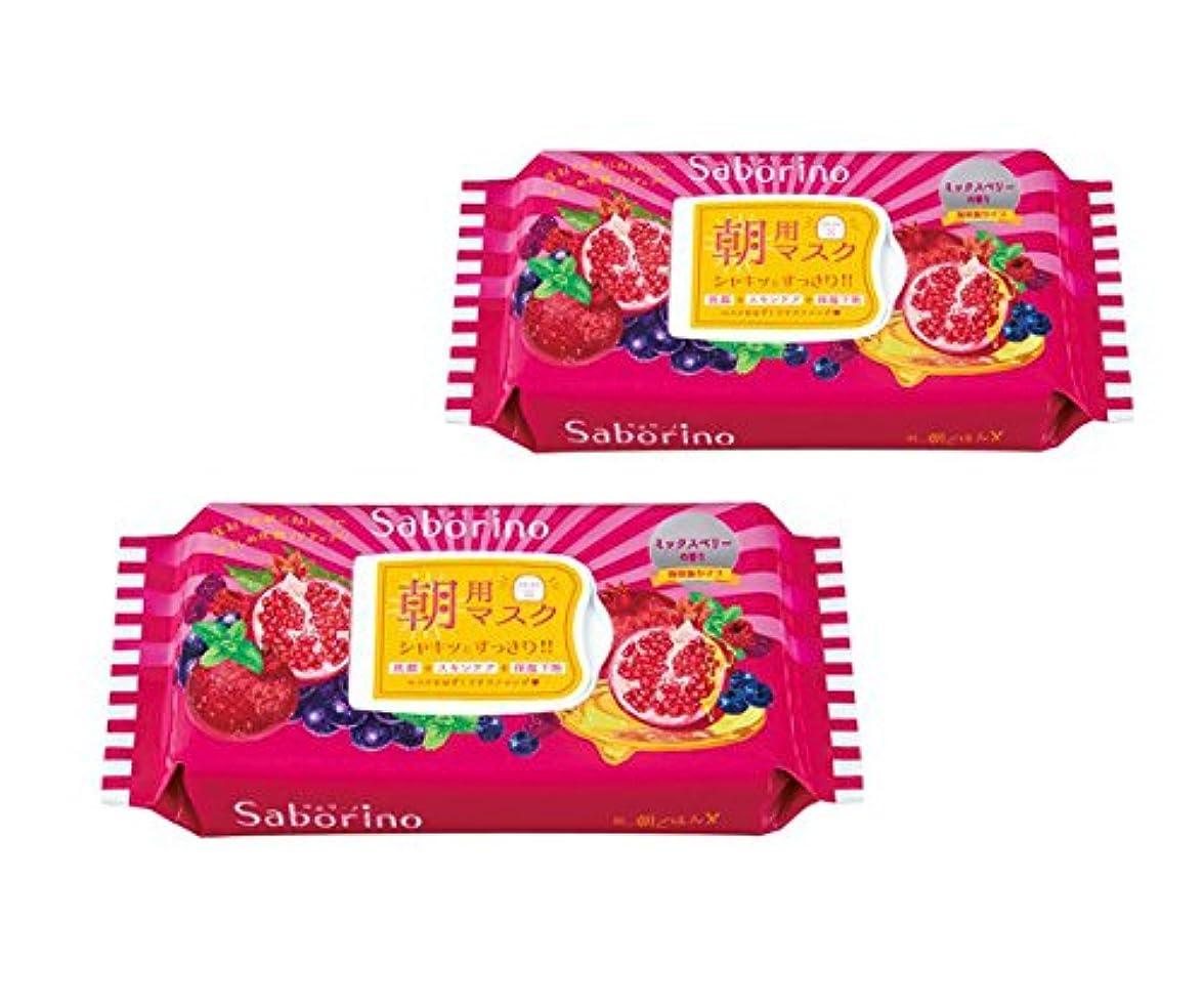 性別騒々しいどうやら【秋冬限定】サボリーノ 目ざまシート 完熟果実の高保湿タイプ ミックスベリーの香り 28枚入り✕2個