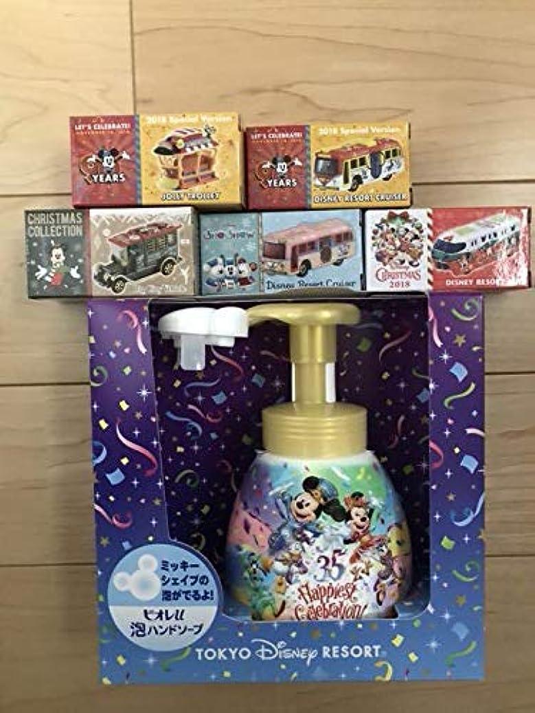 ポンドデッド時期尚早ディズニー ハンドソープ トミカ5台セット 35周年 90周年