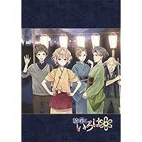 TVシリーズ「花咲くいろは」 Blu-rayコンパクト・コレクション