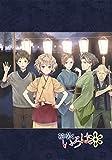TVシリーズ「花咲くいろは」Blu-rayコンパクト・コレクショ...[Blu-ray/ブルーレイ]