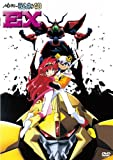 NG騎士ラムネ&40 EX [DVD]