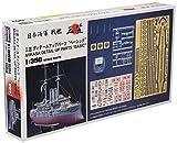 ハセガワ 1/350 日本海軍 三笠 デティールアップパーツ ベーシック プラモデル用パーツ QG7