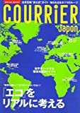 COURRiER Japon (クーリエ ジャポン) 2008年 08月号 [雑誌]