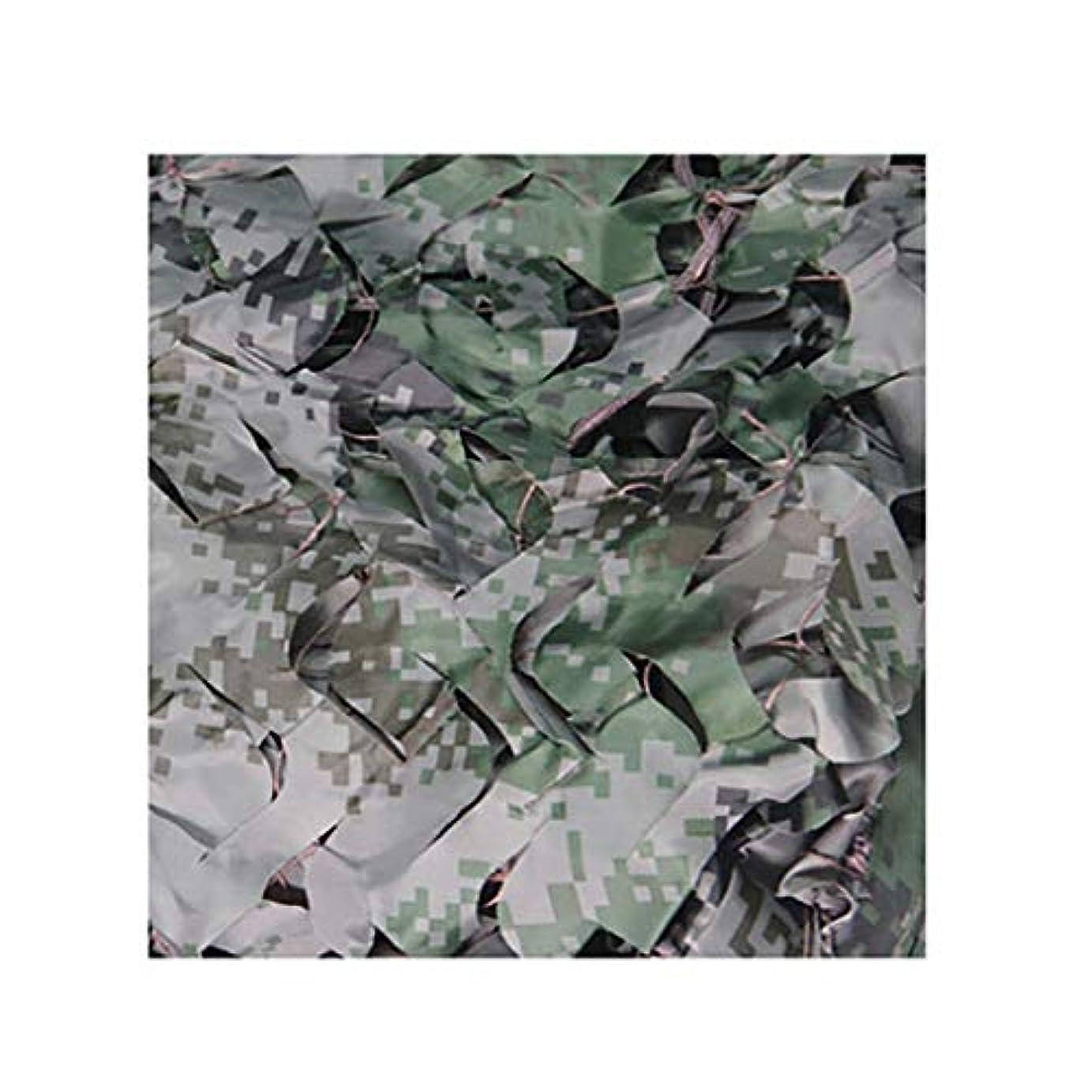 信頼ナビゲーション食器棚YANFEI camouflage net カモフラージュネット、ジャングルカモフラージュネットバイザーカモフラージュカモフラージュネット6.8 * 6.8m