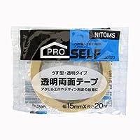 ニトムズ 透明両面テープ No.539R 15mm×20m J0820