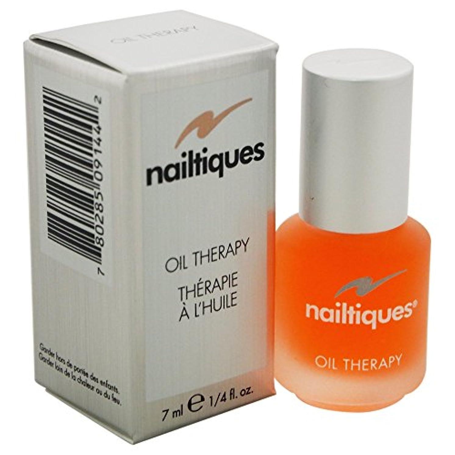 内陸エスカレート人口Nailtiques Oil Therapy