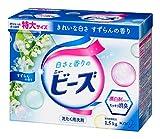 ニュービーズ 衣料用洗剤 粉末 特大(1.5kg)