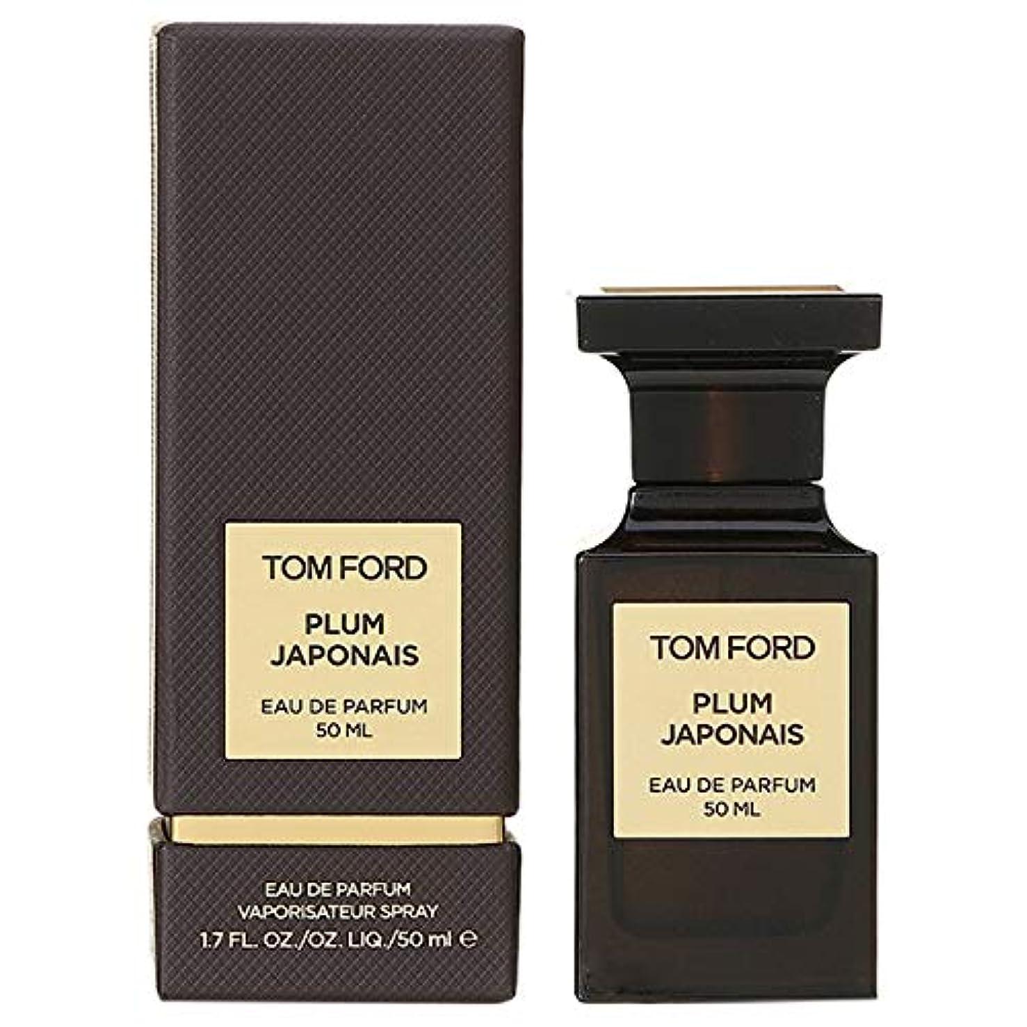 下着ノイズ減らすトム フォード ビューティ TOM FORD BEAUTY プラム ジャポネ オード パルファム スプレィ EDP 50mL 【並行輸入品】