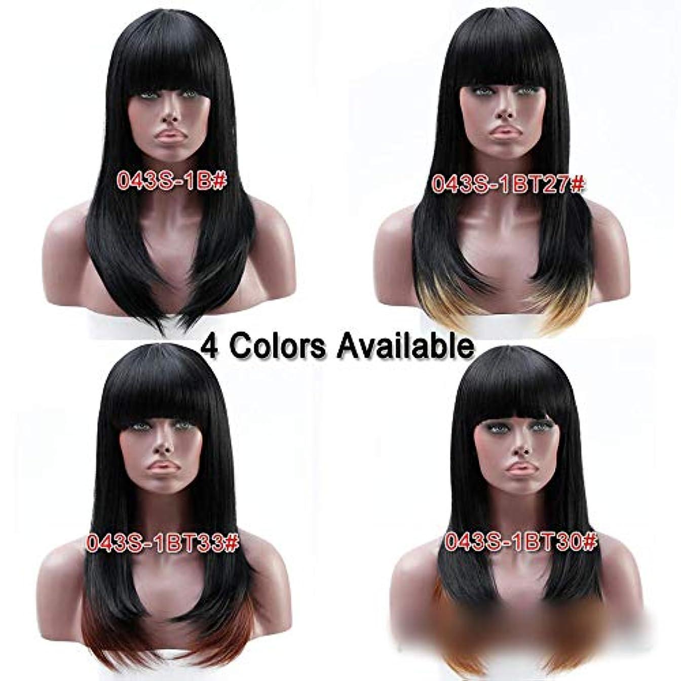 憲法アフリカ人賭けWASAIO 女性の自然な合成かつらアクセサリーヘアスタイル交換顔グラデーションロングストレート毎日着用 (色 : 1B, サイズ : 20 inches)