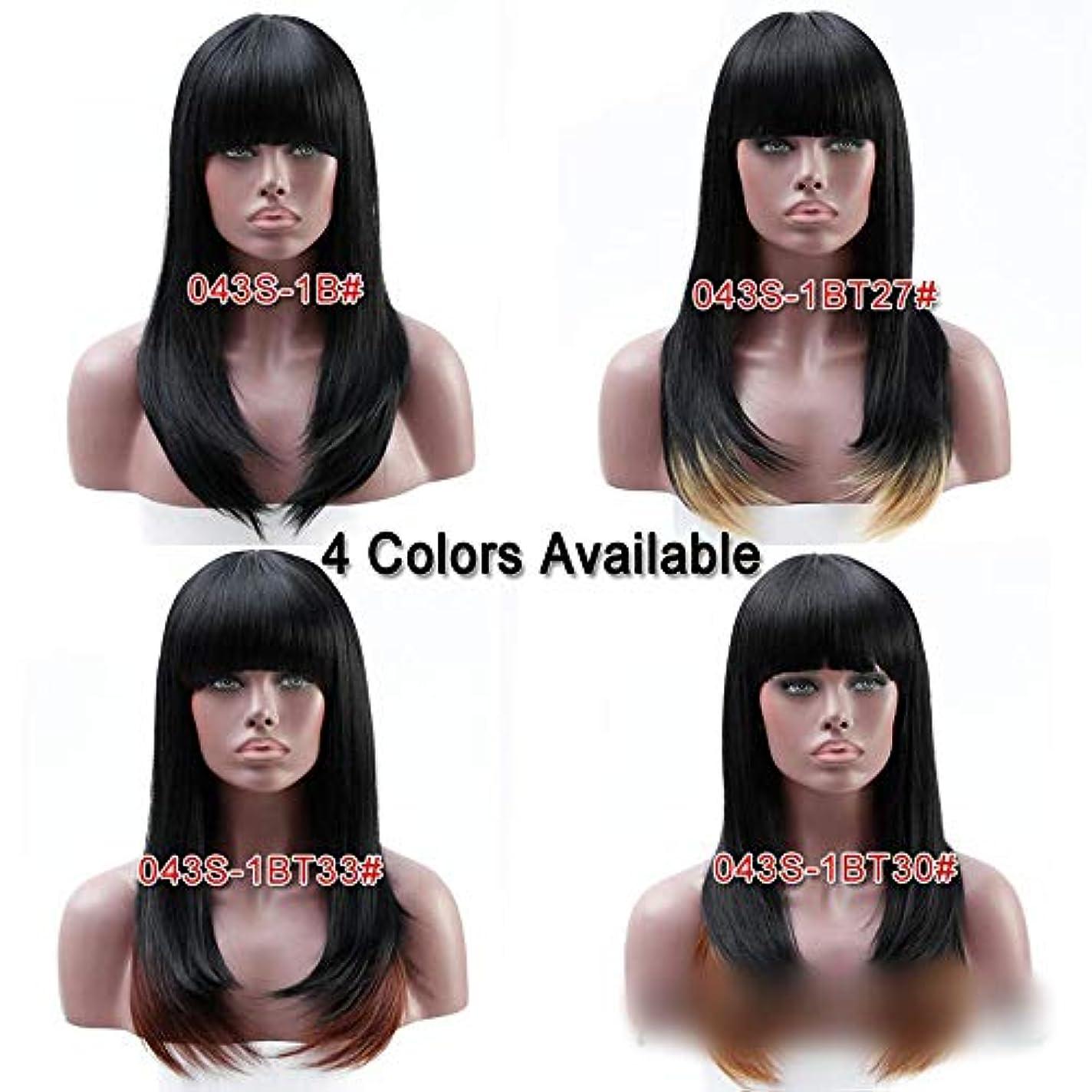 想像力豊かなピストルクライアントWASAIO 女性の自然な合成かつらアクセサリーヘアスタイル交換顔グラデーションロングストレート毎日着用 (色 : 1B, サイズ : 20 inches)