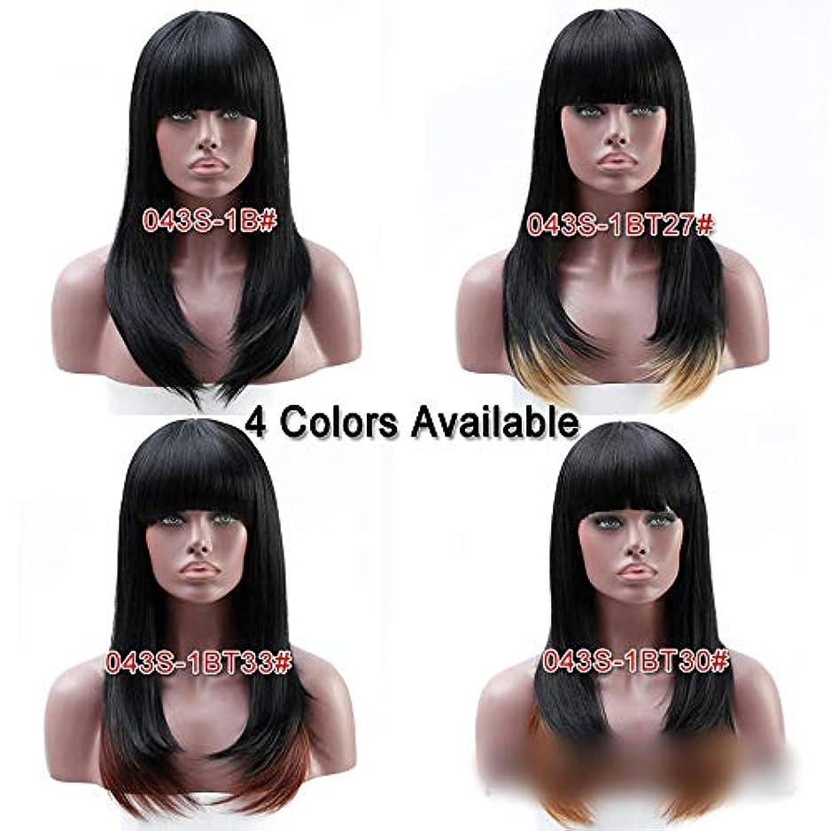 モロニック多数のジェムWASAIO 女性の自然な合成かつらアクセサリーヘアスタイル交換顔グラデーションロングストレート毎日着用 (色 : 1B, サイズ : 20 inches)