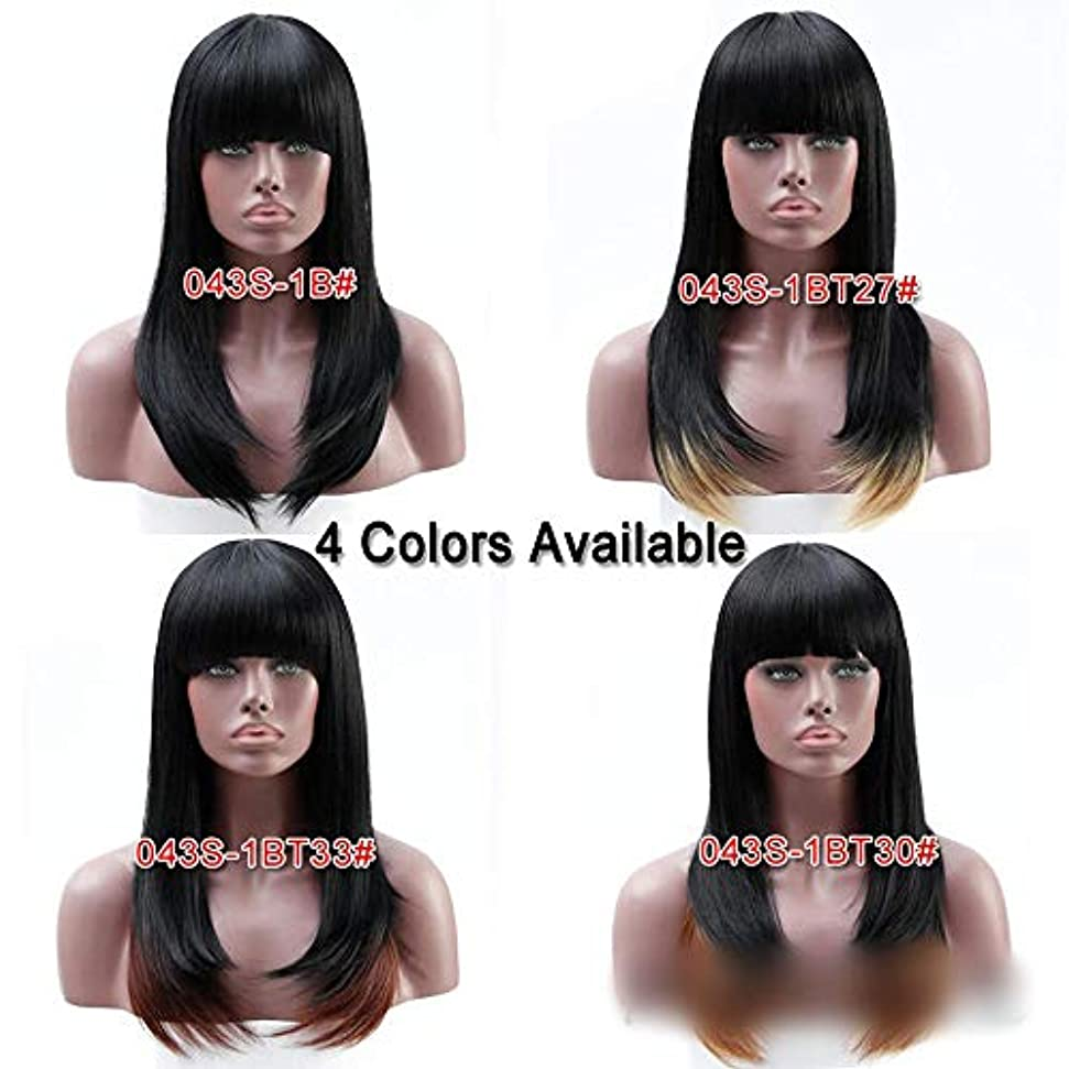 感嘆符マイクロフォン刑務所WASAIO 女性の自然な合成かつらアクセサリーヘアスタイル交換顔グラデーションロングストレート毎日着用 (色 : 1B, サイズ : 20 inches)