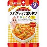 キューピー ハッピーレシピ 11 スパゲティナポリタン 80g