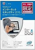 マカフィー インターネットセキュリティ 2015 3台1年アカデミック