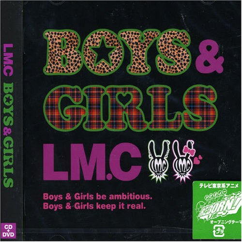 BOYS&GIRLS(初回限定盤)(DVD付)の詳細を見る