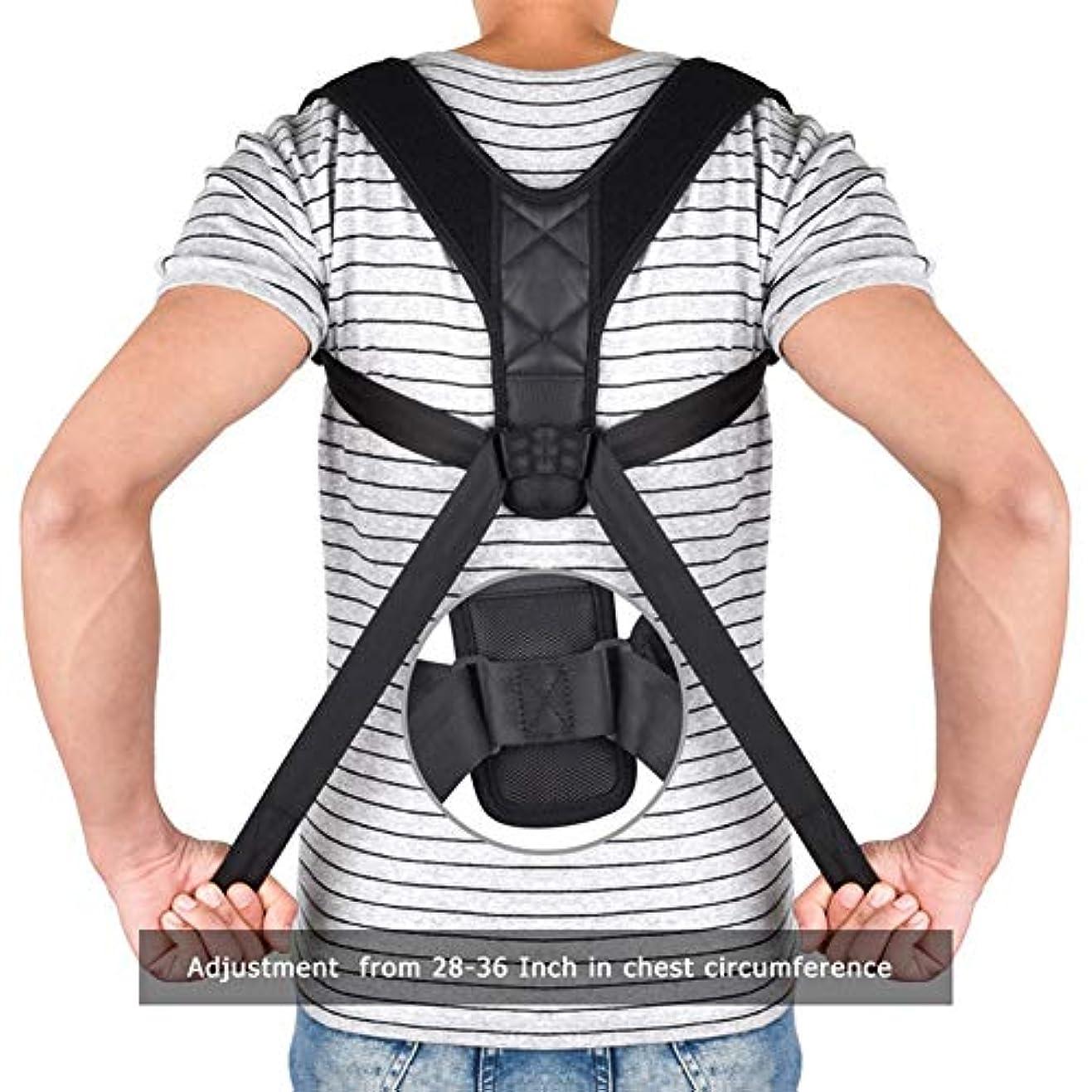 男性と女性用の姿勢補正器、悪い姿勢、ハンチングと背中の痛み、肩の背中の痛みのサポート B830 (Color : Black, Size : M-Bust(71-91cm))