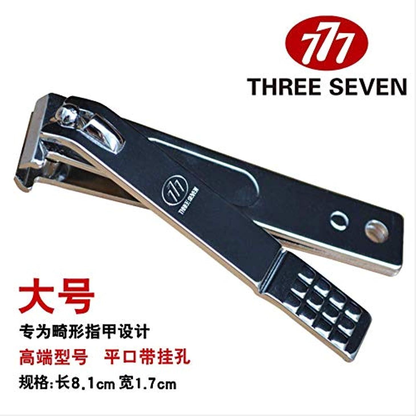 満州とげキノコ韓国777爪切りはさみ元平口斜め爪切り小さな爪切り大本物 N-240ZA