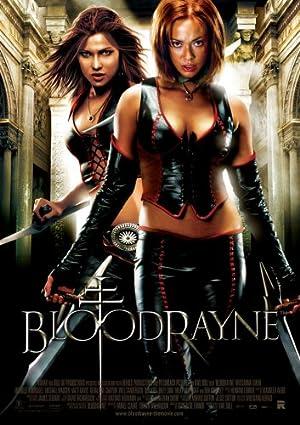 ブラッドレインI&IIセット [DVD]