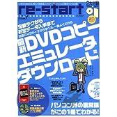 Reーstart volume 1 (YUムック)