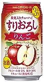 TaKaRa CAN CHU-HI すりおろし りんご [ チューハイ 335mlx24本 ]