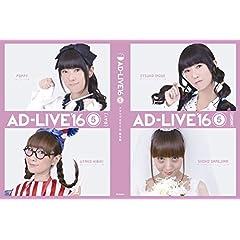 「AD-LIVE 2016」第5巻(釘宮理恵×高垣彩陽) [Blu-ray]