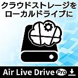 Air Live Drive Pro|ダウンロード版