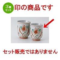 3個セット 花鳥湯呑(小) [ 6.5 x 8.3cm ・ 170cc ] 【 組湯呑 】 【 料亭 旅館 和食器 飲食店 業務用 夫婦 】