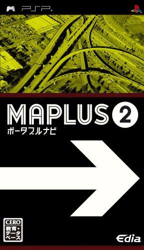 MAPLUSポータブルナビ2 - PSPの詳細を見る