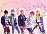 MANKAI STAGE『A3!』〜SPRING 2019〜【Blu-ray】[PCXG-50617][Blu-ray/ブルーレイ]