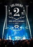 SOLIDEMO 2nd ANNIVERSARY LIVE 絆 [DVD]
