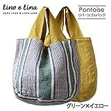 【リーノ・エ・リーナ/Lino e Lina】リバーシブルリネンバッグ ポントワーズB93