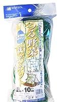 マルソル(MARSOL) つる野菜栽培ネット 12cm角目 2×10m グリーン