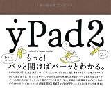 y Pad 2