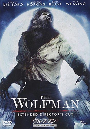 ウルフマンのイメージ画像