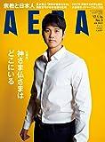 AERA1/16号