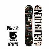 (バートン) BURTON BLUNT