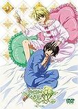 今日からマ王!R OVA(3)「乾いた風」 [DVD]