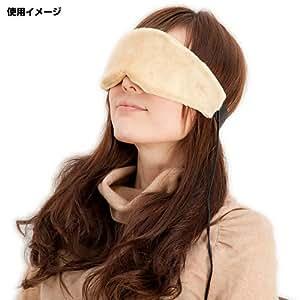 【疲れ目に】USBホットアイマスク(2段階温度調節機能)