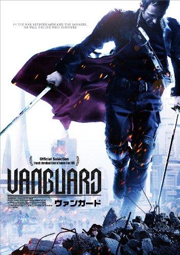 VANGUARD [DVD]の詳細を見る
